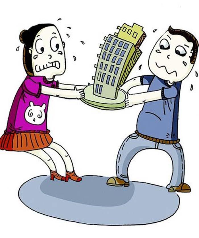 现役军人离婚程序实施办法