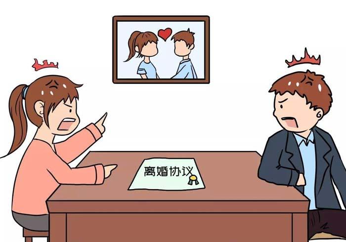登记时未到法定年龄 离婚时起诉是否支