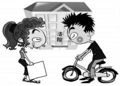 以夫妻名义同居,分手后怎么分割财产?